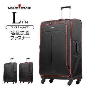 ソフト キャリーケース スーツケース キャリーバッグ 軽量 おしゃれ Lサイズ 大型 ビジネス 拡張 4輪 4003-68|travelworld