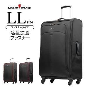 ソフト キャリーケース スーツケース キャリーバッグ 軽量 おしゃれ LLサイズ 大型 ビジネス拡張 4輪 4003-75|travelworld