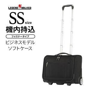 ソフト キャリーケース スーツケース キャリーバッグ 軽量 おしゃれ 機内持ち込み 小型 ビジネス 2輪 4039-34|travelworld
