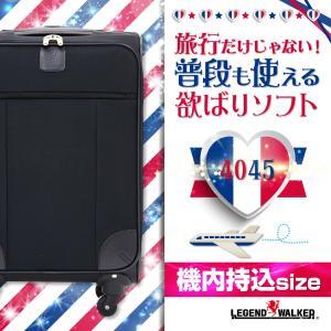 スーツケース 機内持込サイズ LEGEND WALKER レ...