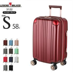 スーツケース キャリーケース キャリーバッグ トランク 小型 軽量 Sサイズ おしゃれ 静音 ハード ファスナー 拡張 W-5122-55|travelworld