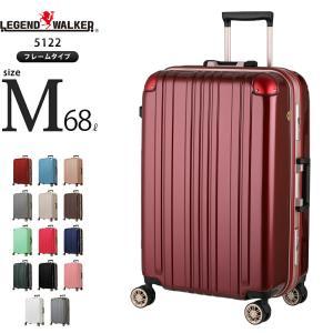 スーツケース キャリーケース キャリーバッグ トランク 中型 軽量 Mサイズ おしゃれ 静音 ハード フレーム ビジネス W-5122-62|travelworld