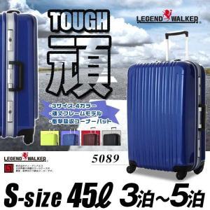 スーツケース キャリーケース キャリーバッグ トランク 小型 軽量 Sサイズ おしゃれ 静音 ハード ファスナー  5089-53|travelworld