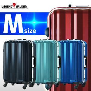 スーツケース キャリーケース キャリーバッグ トランク 中型 軽量 Mサイズ おしゃれ 静音 ハード フレーム ビジネス 5097-62|travelworld