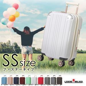 スーツケース 人気 機内持ち込み SSサイズ 小型 キャリー キャリーケース 鞄 かばん レジェンドウォーカー 5122-48|travelworld