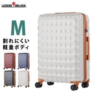 スーツケース キャリーケース キャリーバッグ トランク 中型 軽量 Mサイズ おしゃれ 静音 ハード ファスナー レディース 5203-58|travelworld