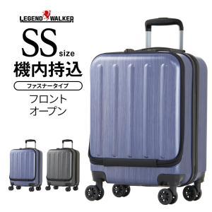 SSサイズ【1〜3泊サイズ】 ■商品型番:5403-47(SSサイズ) ■機内持ち込み:可能(各航空...