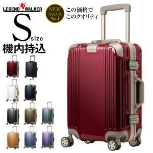 スーツケース キャリーケース キャリーバッグ トランク 小型 機内持ち込み 軽量 おしゃれ 静音 ハード フレーム ビジネス 8輪 5509-48の画像