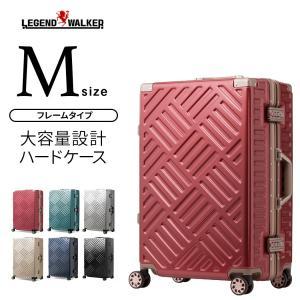 スーツケース キャリーケース キャリーバッグ トランク 中型 軽量 Mサイズ おしゃれ 静音 ハード フレーム ビジネス 5510-57|travelworld