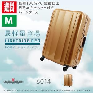 スーツケース キャリーケース キャリーバッグ トランク 中型 軽量 Mサイズ おしゃれ 静音 ハード フレーム ビジネス 6014-58|travelworld