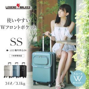 スーツケース キャリーケース キャリーバッグ トランク 小型 機内持ち込み 軽量 おしゃれ 静音 ビジネス フロントオープン 6024-48 travelworld