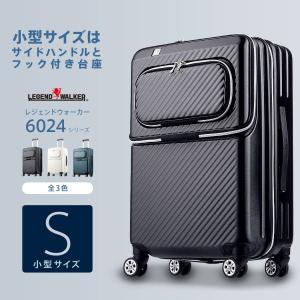 スーツケース キャリーケース キャリーバッグ トランク 小型 軽量 Sサイズ おしゃれ 静音 ハード フレーム ビジネス フロントオープン レディース 女子 6024-55|travelworld