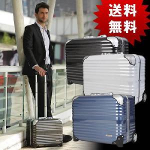 スーツケース キャリーケース キャリーバッグ トランク 小型 機内持ち込み 軽量 おしゃれ 静音 ハード フレーム ビジネス 6200-44|travelworld
