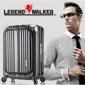 スーツケース 人気 機内持ち込み 小型 キャリーバッグ キャリーケース ビジネスキャリー レジェンドウォーカー 6203-50 父の日 travelworld