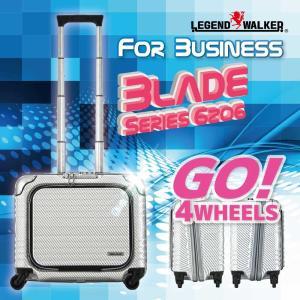 ビジネスキャリー スーツケース 人気 4輪 LEGEND W...