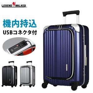 スーツケース キャリーケース キャリーバッグ トランク 小型 機内持ち込み 軽量 おしゃれ 静音 フロントオープン USBポート 6209-50|travelworld