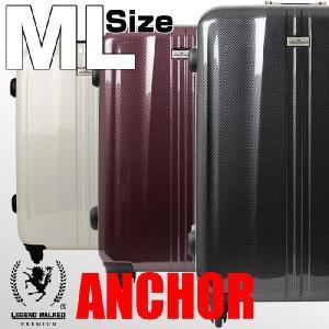 スーツケース キャリーケース キャリーバッグ トランク 中型 軽量 Mサイズ おしゃれ 静音 ハード フレーム ビジネス ストッパー付き 6700-66|travelworld