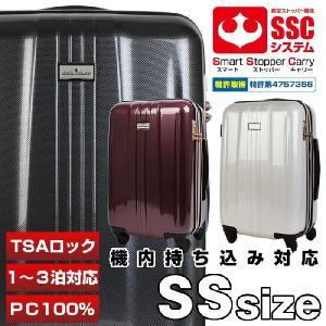 スーツケース キャリーケース キャリーバッグ トランク 小型 機内持ち込み 軽量 おしゃれ 静音 ハード ファスナー 拡張 6701-48|travelworld