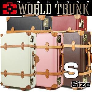 スーツケース 人気 トランク 小型 7006-50|travelworld
