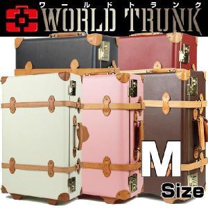 スーツケース 人気 中型 トランク キャリーバッグ ケース 7006-60|travelworld