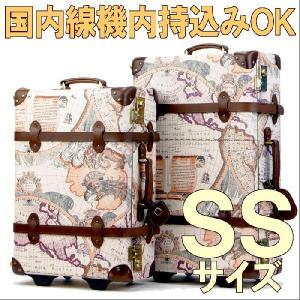 スーツケース 人気 小型 トランク キャリーケース キャリーバッグ 7013-50|travelworld