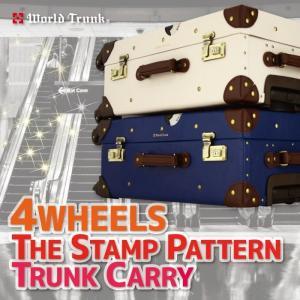 スーツケース 人気 小型 トランク トランク キャリー 旅行かばん 7015-53【DBP】|travelworld