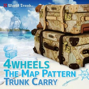 スーツケース 人気 小型 トランク トランク キャリー 旅行かばん 7016-47【DBP】|travelworld