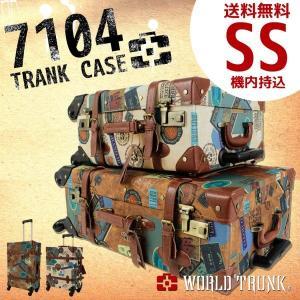 スーツケース 人気 小型 軽量 機内持ち込み 7104-43|travelworld