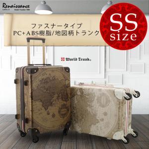 トランクケース アンティーク おしゃれ かわいい レトロ 機内持ち込み 小型 キャリーケース スーツケース 7500-46|travelworld