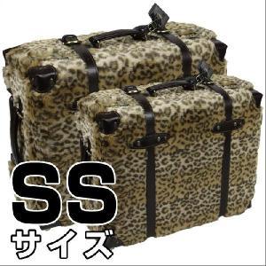 スーツケース 機内持ち込み 小型 SS 軽量 トランク キャリーバッグ キャリーケース レジェンドウォーカー ヒョウ柄 9003-45|travelworld