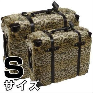 スーツケース 小型 S 軽量 トランク キャリーバッグ キャリーケース レジェンドウォーカー ヒョウ柄 9003-53|travelworld