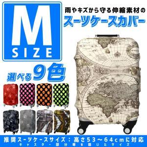 スーツケースカバー ラゲッジカバー 保護カバー Mサイズ 9077-M|travelworld