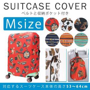 スーツケースカバー ラゲッジカバー 保護カバー Mサイズ 9101-M|travelworld