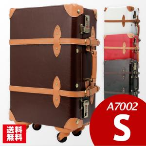 トランクケース アンティーク おしゃれ かわいい レトロ 小型 Sサイズ キャリーケース スーツケース A7002-53|travelworld