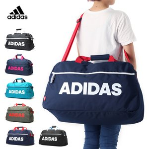 アディダス adidas ジラソーレVボストンバッグ ショルダーバッグ おしゃれ 45L バッグ バック 57595|travelworld