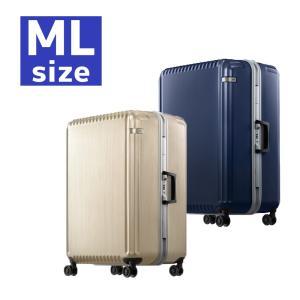 アウトレット スーツケース キャリーケース キャリーバッグ エース 中型 軽量 MLサイズ おしゃれ 静音 ace. パリセイド Z ハード フレーム ビジネス AE-05573|travelworld