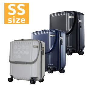 アウトレット スーツケース キャリーケース キャリーバッグ エース 小型 軽量 機内持ち込み 静音 フロントオープン ace. パリセイドZ ハード B-AE-05581|travelworld