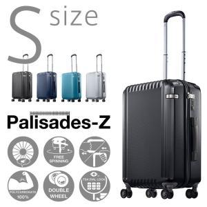 アウトレット スーツケース キャリーケース キャリーバッグ エース 小型 軽量 Sサイズ おしゃれ 静音 ace. パリセイド Z ハード ファスナー ビジネス AE-05583|travelworld