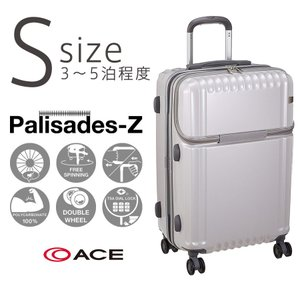 アウトレット スーツケース キャリーケース キャリーバッグ エース 中型 軽量 Mサイズ おしゃれ 静音 ace. パリセイド Z ハード ファスナー ビジネス AE-05586|travelworld