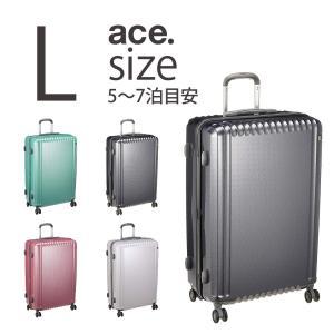 アウトレット スーツケース キャリーケース キャリーバッグ エース 大型 軽量 Lサイズ おしゃれ 静音 パリセイド Z ハード ファスナー AE-05587 travelworld