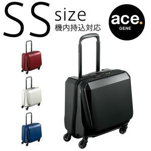 アウトレット スーツケース キャリーケース キャリーバッグ エース 小型 軽量 機内持ち込み おしゃれ 静音 ace. スクエアワン ハード ファスナー AE-05641 travelworld