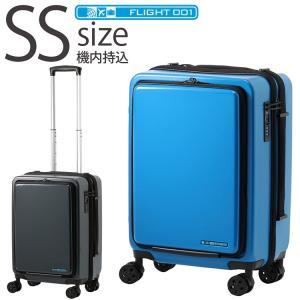 アウトレット スーツケース キャリーケース キャリーバッグ エース 小型 軽量 機内持ち込み おしゃれ 静音 ACE ハード ファスナー フロントオープン B-AE-05789|travelworld