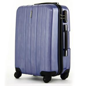 アウトレット スーツケース キャリーケース キャリーバッグ エース 小型 軽量 Sサイズ おしゃれ 静音 ピジョール ハード ファスナー AE-05981 travelworld