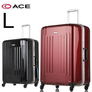 アウトレット スーツケース キャリーケース キャリーバッグ エース 大型 軽量 Lサイズ おしゃれ 静音 ワールドトラベラー ハード フレーム AE-06047|travelworld