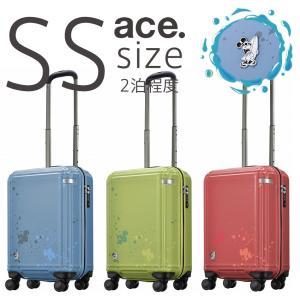 アウトレット スーツケース キャリーケース キャリーバッグ エース 小型 軽量 機内持ち込み おしゃれ 静音 ディズニー ミッキー  ハード ファスナー B-AE-06121|travelworld