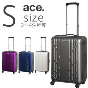 アウトレット スーツケース キャリーケース キャリーバッグ エース 小型 軽量 Sサイズ おしゃれ 静音 ace World Traveler ハード ストッパー付き AE-06152|travelworld