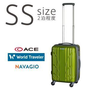 アウトレット スーツケース キャリーケース キャリーバッグ エース 小型 軽量 機内持ち込み 静音 ワールドトラベラー ハード ストッパー付き B-AE-06154|travelworld