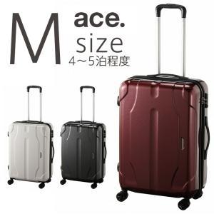 アウトレット スーツケース キャリーケース キャリーバッグ エース 中型 軽量 Mサイズ おしゃれ 静音 ハード ファスナー AE-06182|travelworld