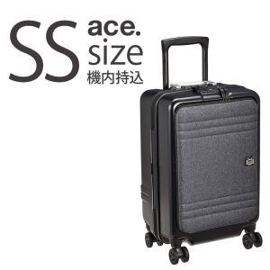 アウトレット スーツケース キャリーケース キャリーバッグ エース 小型 軽量 機内持ち込み おしゃれ 静音 ACE ゼロブリッジ ビジネス B-AE-06206|travelworld