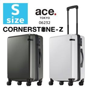 アウトレット スーツケース キャリーケース キャリーバッグ エース 小型 軽量 Sサイズ おしゃれ 静音 コーナーストーンZ ハード ファスナー B-AE-06232|travelworld